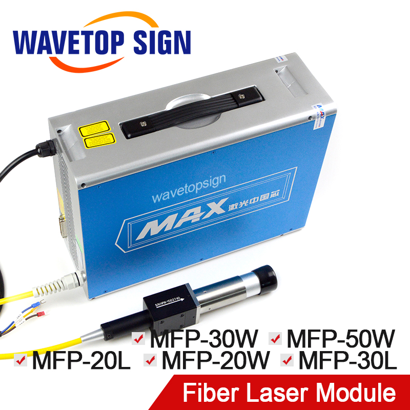 fiber laser module 30w maxphotonics laser module 30W Q-switched lasers use for fiber laser mark machine цены