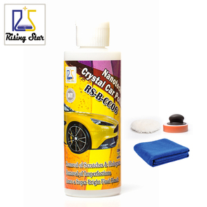 Image 2 - Car Wax Styling Car Polishing Kit Car Body Grinding Compound Paste Set Remove Repair Scratch Car Paint Care Auto Polish Cleaning