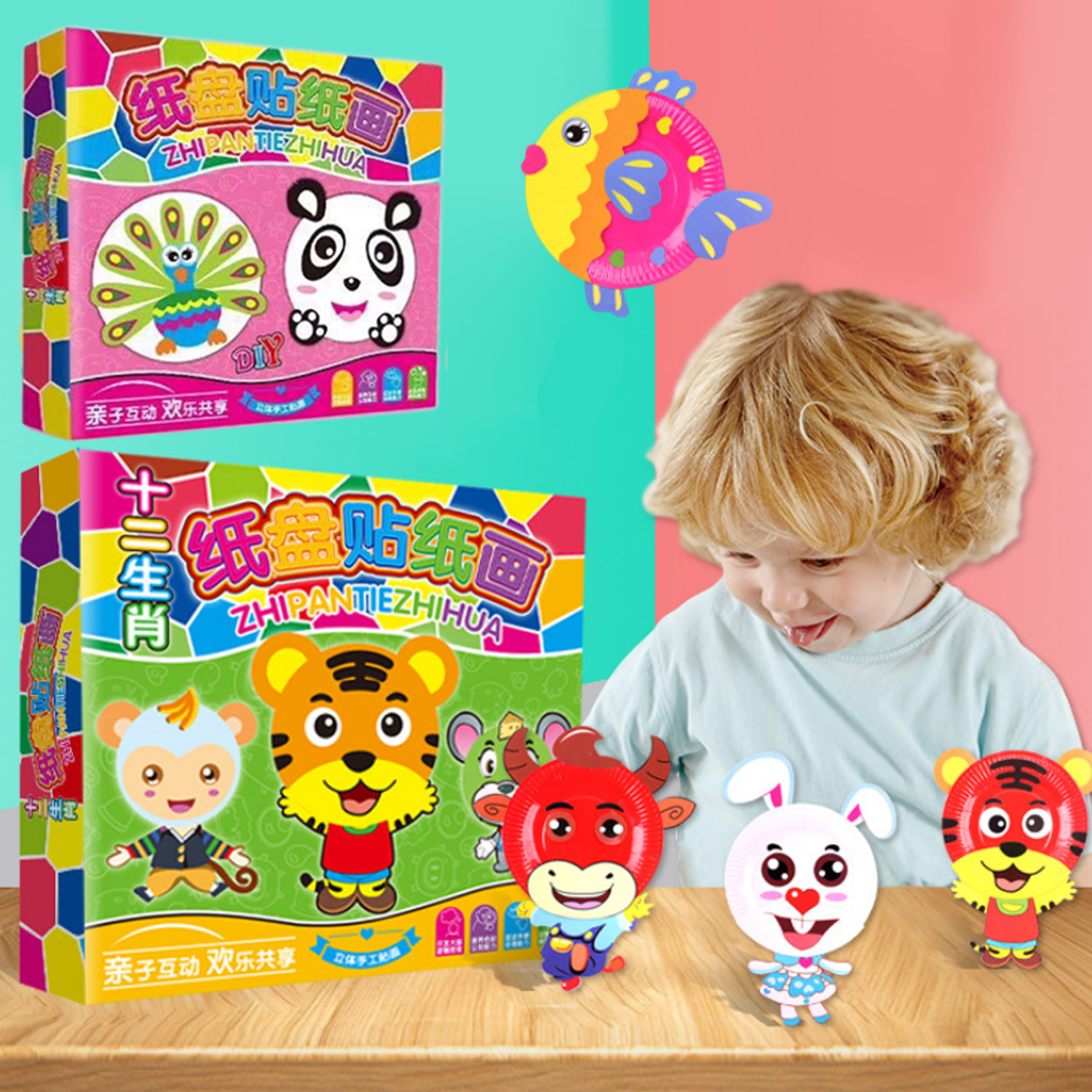 12PCA DIY Cute Cartoon Animal Paper Plate Stickers Art Kit Early Educational Toy For Kids Children Party Favors School Project