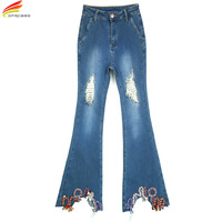 High Waist Jeans For Women 2018 Autumn Embroidery Hole Jeans Woman High Elastic Skinny Women Jeans femme Flare Pants