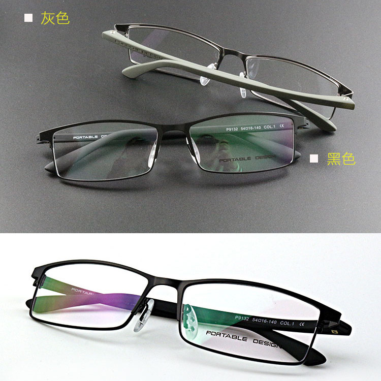 designer glasses for sale  Designer Eyeglasses Sale Promotion-Shop for Promotional Designer ...