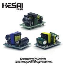 5V700mA(3,5 Вт) 9V500mA 12V450mA 5 Вт изолированный переключатель модуль питания AC-DC понижающий модуль