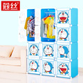 9 cubes Children's Cartoon Wardrobe Closet Storage Cabinet Clothing Armoire Kids Closet Organizer storage organizers