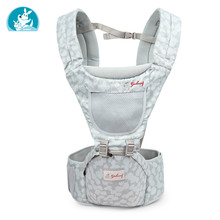 2019 Baby Carrier Infant Baby Hipseat Carrier Front Facing Ergonomic Kangaroo Baby Wrap Sling For Baby Travel 0-3 Years Old cheap Backpacks Carriers 10-12 months 3 years old 2-30 months 0-36 Months 0-3 months 4-6 months 7-9 months 3-30 months 13-18 months 19-24 months 3-24 months 7-36 months 2-24 months 2-18 months 2-12 months 1-10 months