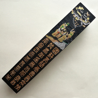 Большой размер, китайская чернильная палочка, твердая краска для китайской краски ing или каллиграфии, Song Yan Mo