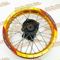 Corrida De bicicleta da sujeira Pit Bike Jantes 1.85x12