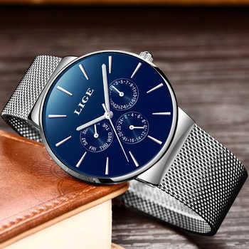 LIGE Mens Watches Top Brand Luxury Fashion Quartz Watch Men Casual Slim Mesh Steel Band Date Waterproof Sport Watch Reloj hombre