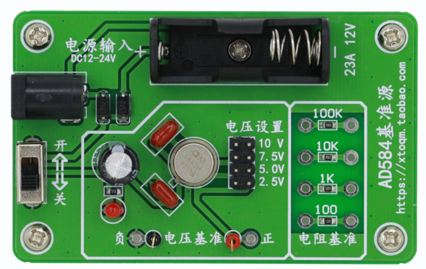 AD584 4-bit Semi-reference Source with 1/10,000 Resistance Reference for Calibration of MultimeterAD584 4-bit Semi-reference Source with 1/10,000 Resistance Reference for Calibration of Multimeter