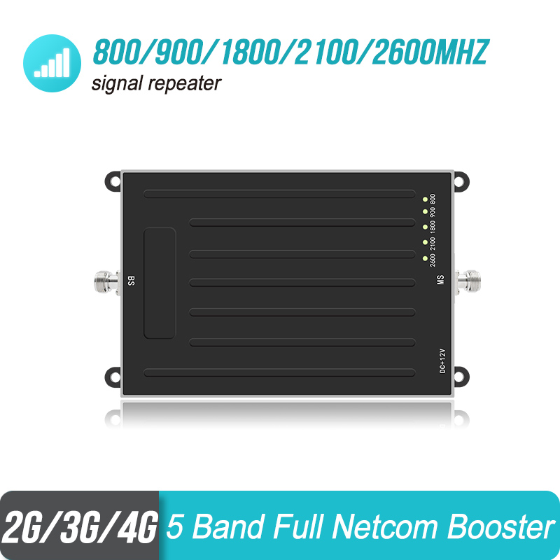 Free Shipping 5 Band Signal Booster 2G 3G 4G GSM 900 DCS B3 1800 WCDMA 2100 LTE B7 2600 B20 800 Cellular Repeater Amplifier S21
