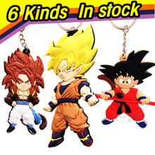 Wholesale In stock Dragon Ball Z anime cartoon Super saiyan goku Keychains action toy figures pendant