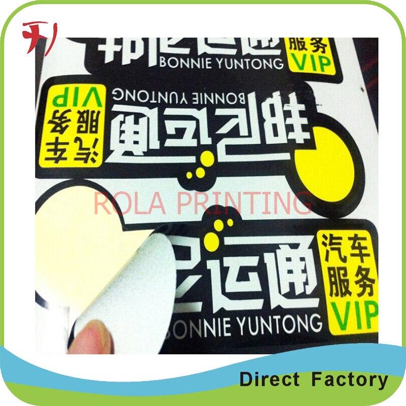 Personalizada productos de Baño serie PE etiqueta etiqueta personalizada