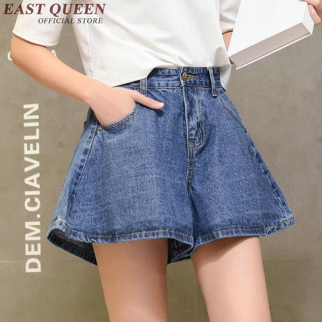 65e109871b Denim shorts female Micro denim shorts Mini shorts jeans Loose flare shorts  High waist flare AA2372