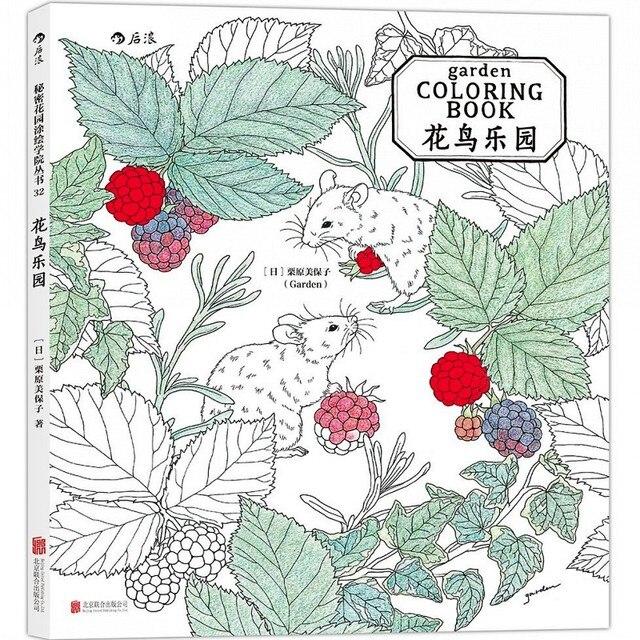 96 páginas flores y pájaros paraíso libro para colorear aliviar el ...