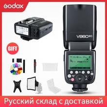 Godox V860II C V860II S V860II N V860II F V860II O TTL HSS Speedlite Flash with X1T Trigger for Canon Sony Nikon Fuji Olympus