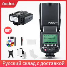 Godox V860II C V860II S V860II N V860II F V860II O TTL HSS lampy Speedlite Flash z X1T wyzwalania dla Canon Sony Nikon Fuji Olympus