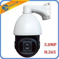 H.265 HD 5.MP 1080 P высокоскоростной IP купольная PTZ камера 30X зум открытый сети Onvif CCTV безопасности Камера с HIKVISION dahua NVR