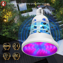 E27 Grow Light Led Insect Killer Lamp 220V Full Spectrum Plante 110V Anti Mosquito Bulb USB 5V Garden Tent