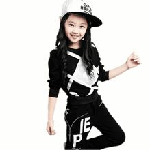 Girls sports suit tide 2015 new baseball clothing Boy girls clothes kids