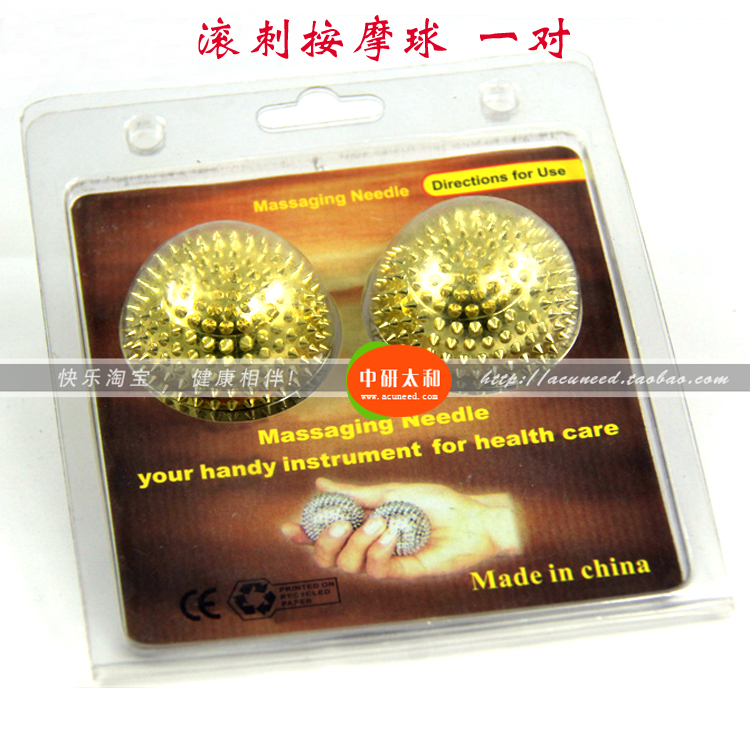 Magnetic Hand Palm Acupuncture Ball Pain Relief Massage Stimulation Needle soft laser healthy natural product pain relief system home lasers