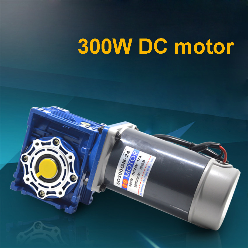 New Arrival 5d300gd Rv40 Dc12v 24v 300w Dc Gear Motor Worm