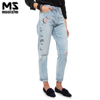 Mooishe Summer Spring Fashion Women Embroidered Jeans High Waist Pink Peach Embroidery Knee Hole Light Blue