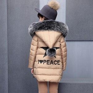 Image 4 - เสื้อผ้าเด็กชุดสำหรับรัสเซียฤดูหนาว Hooded แจ็คเก็ตเสื้อกั๊กอบอุ่น + อบอุ่นกางเกงผ้าฝ้าย 3 ชิ้นชุดสาวฝ้ายเสื้อโค้ทขนสัตว์