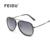 FEIDU 2016 Nova Moda Polarized óculos de Sol Piloto Mulheres Homens Liga Quadro Retro óculos de Sol Gafas Oculos de sol UV400 óculos de Condução