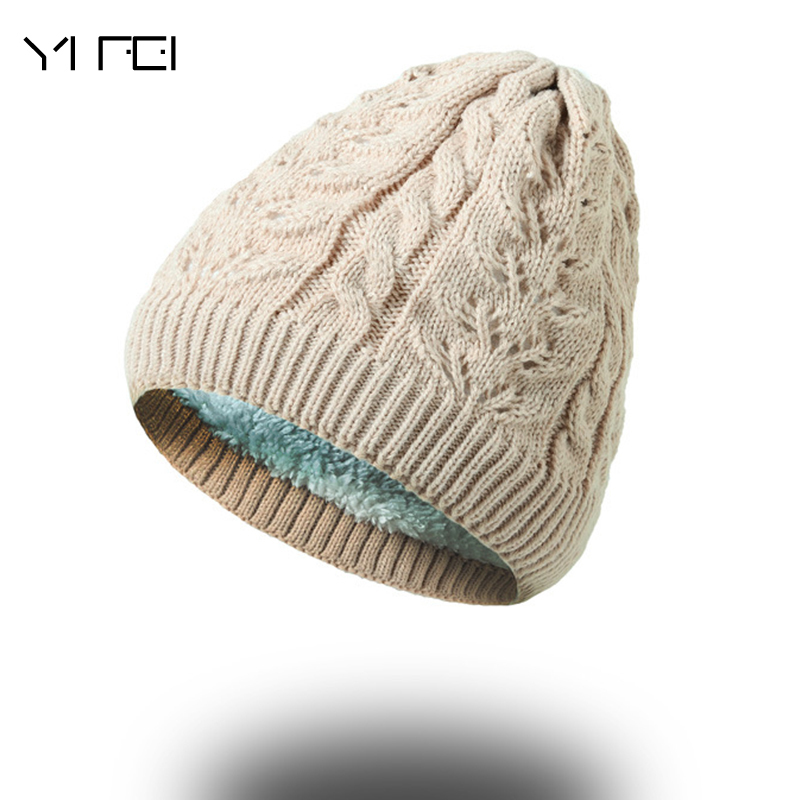 Men Beanies Winter Hats For Men Knitted Hat Warm Bonnet Caps Baggy Brand Solid Thicken Fur Women Winter Hat Wool Skullies Beanie 2016 thicken beanies men s winter hat caps skullies bonnet hats for men women beanie warm baggy knitted cap headgear for women