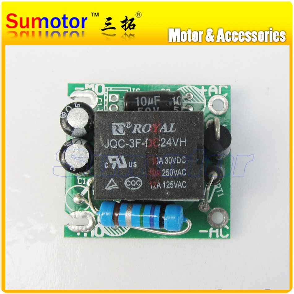small resolution of dc 24v max current 1a 1 3a 1 5a circuit breakers fuse overcurrent protection device dc circuit dc motor protect electric board