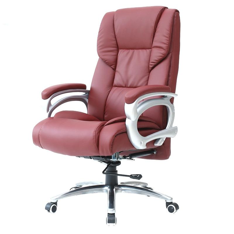 Adjustable Ergonomic Executive Office Chair Reclining Swivel Computer Chair Lying Lifting Sedie Ufficio Bureaustoel Ergonomisch