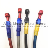 1M 1M1 1200mm 1300mm 1400mm 2000mm Motorcycle Hydraulic Reinforced Brake Or Clutch Oil Hose Line Pipe