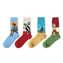 Novelty Famous Oil Painting Art Socks Women's Men's hip hop Graffiti Van Gogh Mona Lisa Long Sock harajuku Cotton Socks jesus