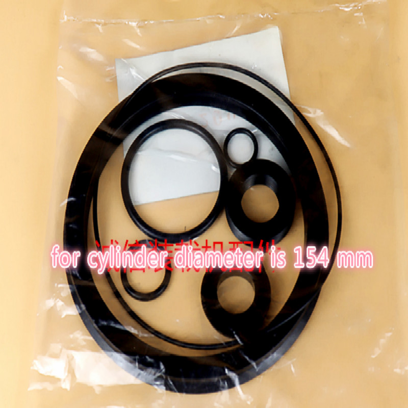 cylinder diameter 154MM 118MM 173MM loader forklift truck air pump Brake Booster Pump Sealing ring free shipping