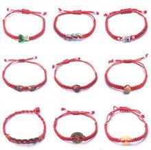 ae0401ace200 Comparar precios en Chinese Coin Bracelet - Online Shopping ...