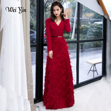 weiyin Wiine Red Evening Dress 2020 Elegant Lace Evening Gowns Long Formal Evening Dress Styles Women Prom Party Dresses WY1341