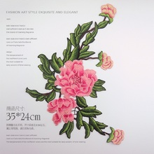 Lace Flower Fabric Fashion Art Style Exquisite Elegant Embroidery Applique Patch Garment Sewing Accessory
