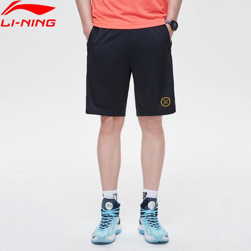 Li-ning mężczyźni koszykówka Wade serii konkurencji dolne kieszenie zapinane na zamek sznurkiem Li Ning LiNing spodenki sportowe AAPP043 MKD1631