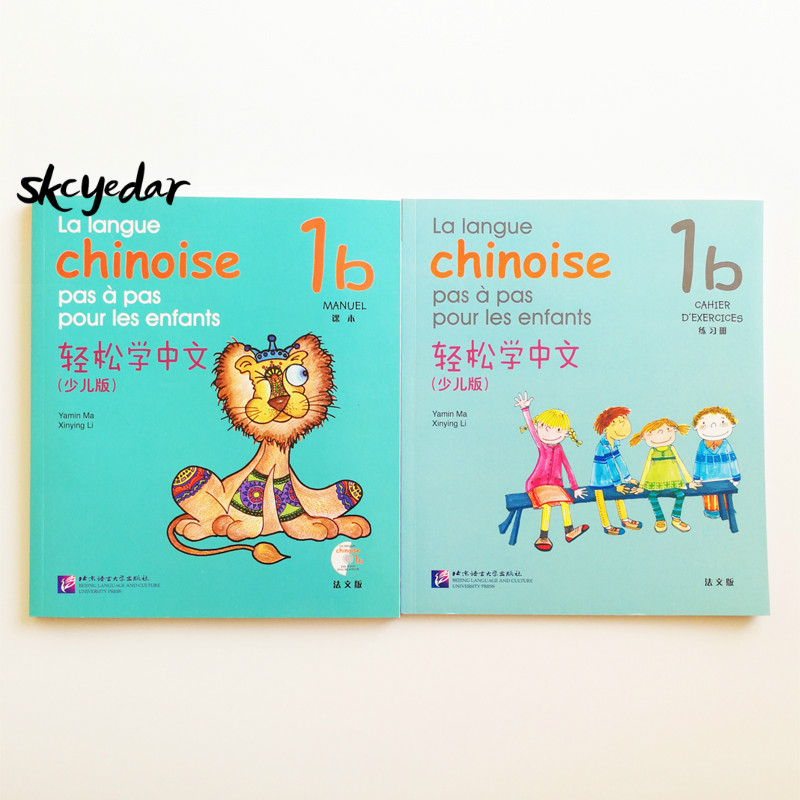 Easy Steps To Chinese For Kids  (with CD)1b Textbook&Workbook  English Edition /French  Edition 7-10 Years Old Chinese Beginner