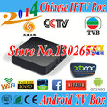 China tv box HD China HongKong Taiwan channels free Chinese iptv receiver 1 Year with Android Box