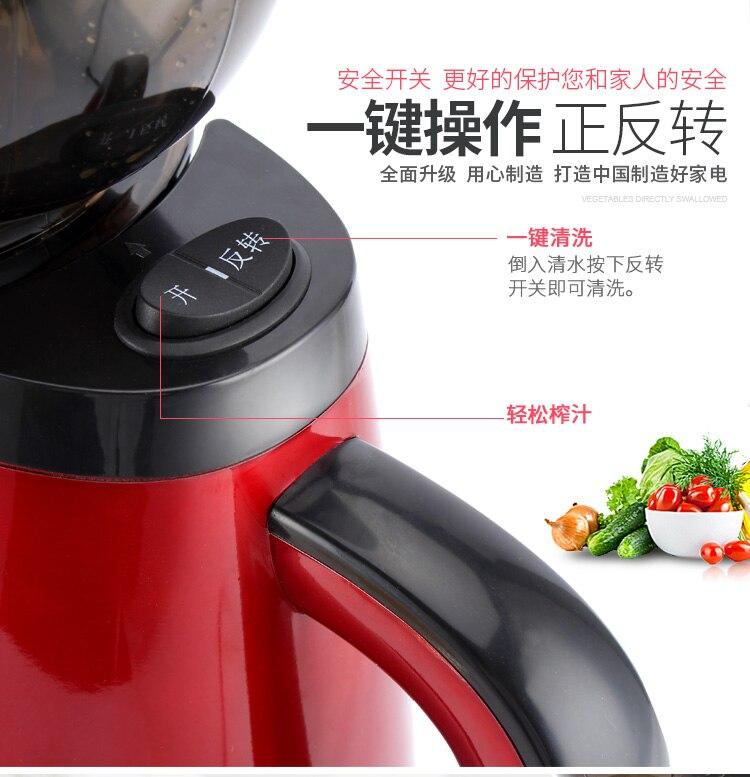 Juicer Juice Separation Large-caliber Juice Machine  Automatic Juicer Multi-functional Fruit and Vegetable Fried Juice Machine 20