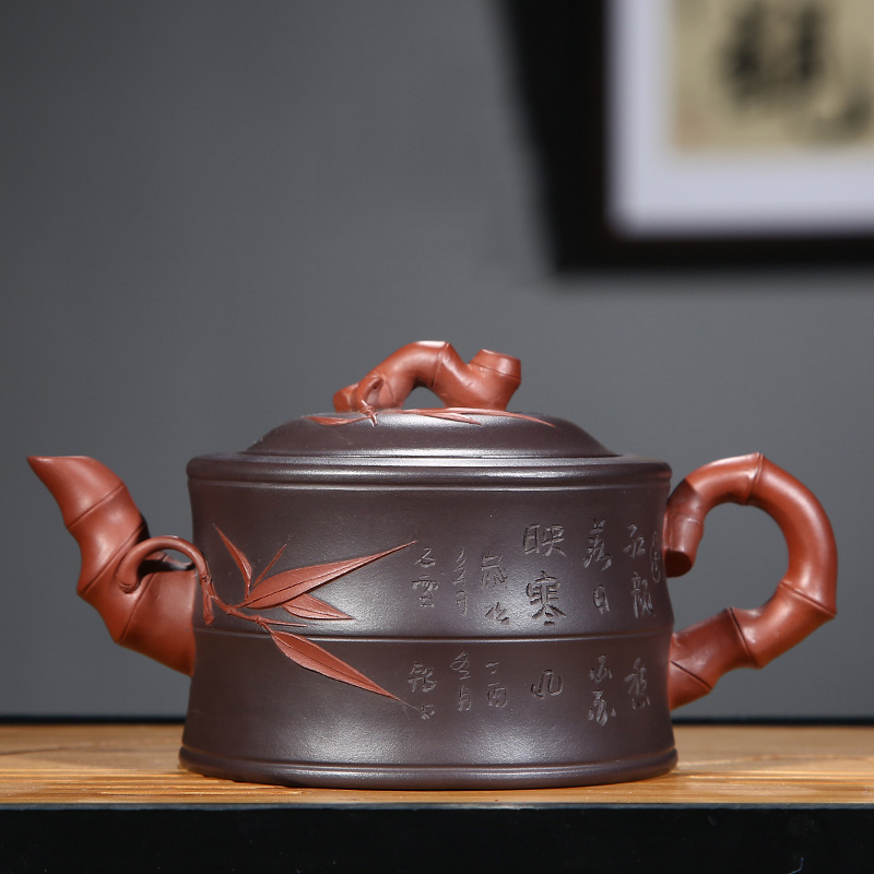 PINNY 350ml YiXing Purple Clay Bamboo Teapot Hand Made Ceramic Tea Kettle Chinese Kung Fu Tea