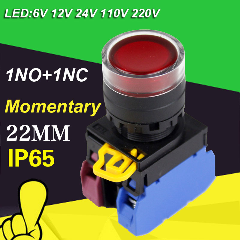 10pcs/lot Haboo 22mm momentary illuminated  push button switch various color LED switch 1NO+1NC 12V 24V 110V 220V
