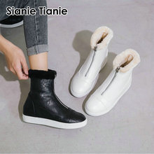 Sianie Tianie 2018 winter new black white casual flats woman high top sneakers warm plush fur front zipper ankle boots size 43