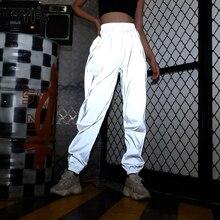 Женские Светоотражающие Брюки джоггеры YYFS, повседневные однотонные Серые Вечерние брюки в стиле хип хоп для танцевального шоу, осень 2020