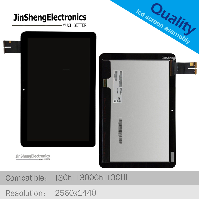 12.5 For ASUS transform Book T3Chi T300Chi T3 CHI T300 CHI FHD LCD Display+Touch Screen glass Assembly B125HAN01.0 LQ125T1JX03C