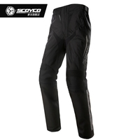 Scoyco P018 2 Waterproof Motocross Men Pants Sport Trousers Motorcycle Racing Pants Pantalon Moto Motorbike Jeans Sport Clothing