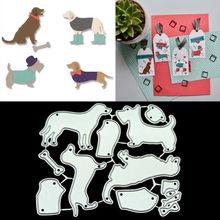 Милые собаки DIY металлические режущие штампы Трафаретный Скрапбукинг штамп для альбомов бумажные карты ремесла Декор