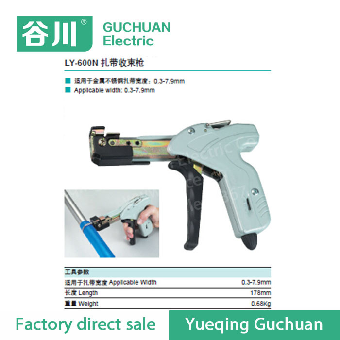 Hot sale LY-600N Cable tie gun for nylon cable tie  Fastening tool for cable tie gun lacywear трусики td 50 hlg