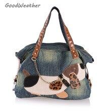 Casual grande cane del denim di stampa del sacchetto di spalla di alta qualità blue jeans week end tote borse della borsa della donna di grande capacità per i viaggi