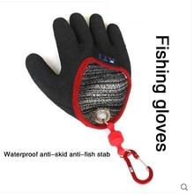 GUGUFISH Fish catching gloves Anti slip  fish proof waterproof  PE wire woven latex Fishing Gloves Fishing tools